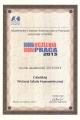Certyfikat_Dobra_Uczelnia_2013.JPG