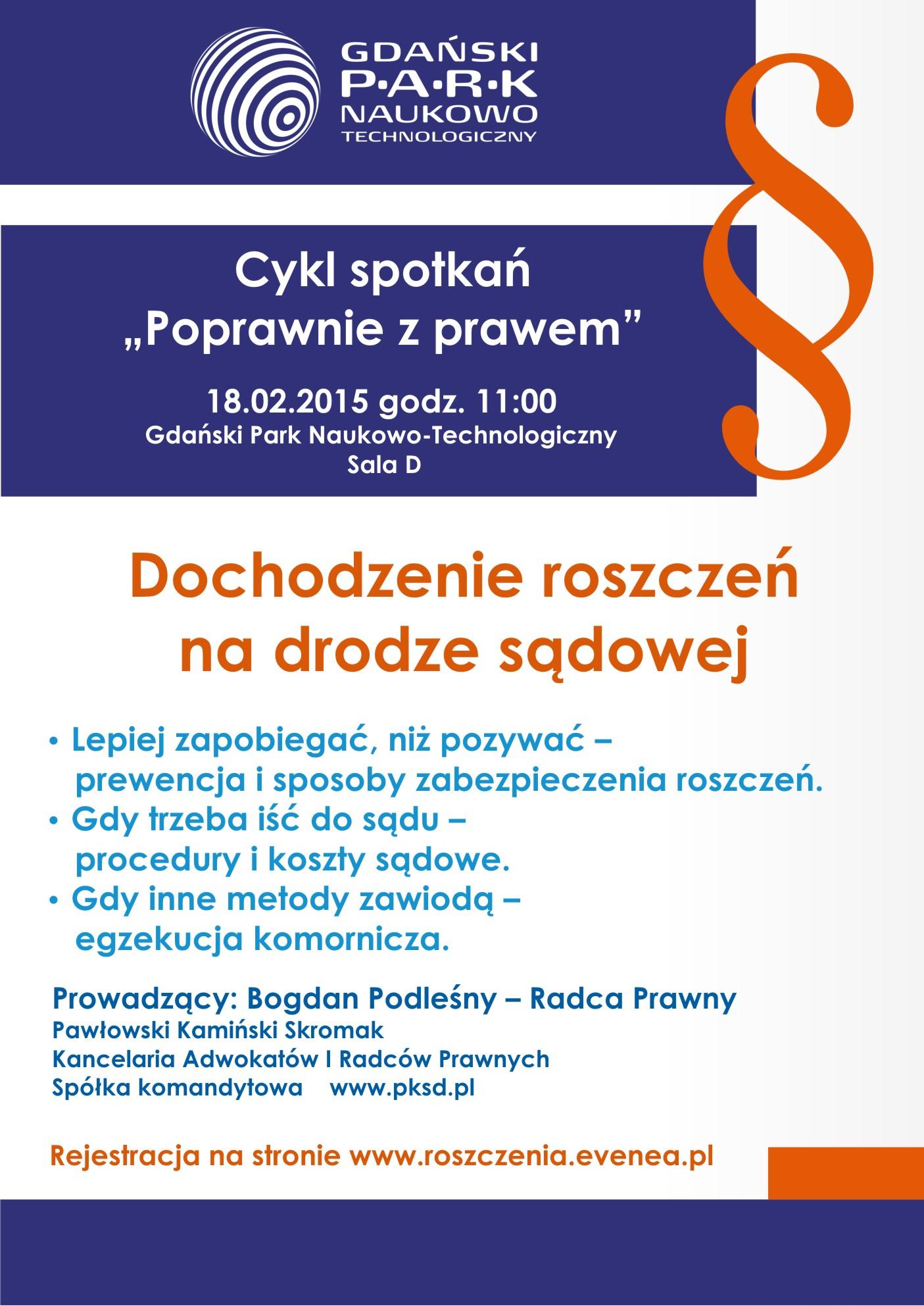 GPNT_Dochodzenie_roszczeń_na_drodze_sądowej_18.02.2015.jpg