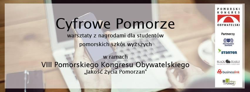 warsztaty_Cyfrowe_Pomorze_marzec_2015.jpg
